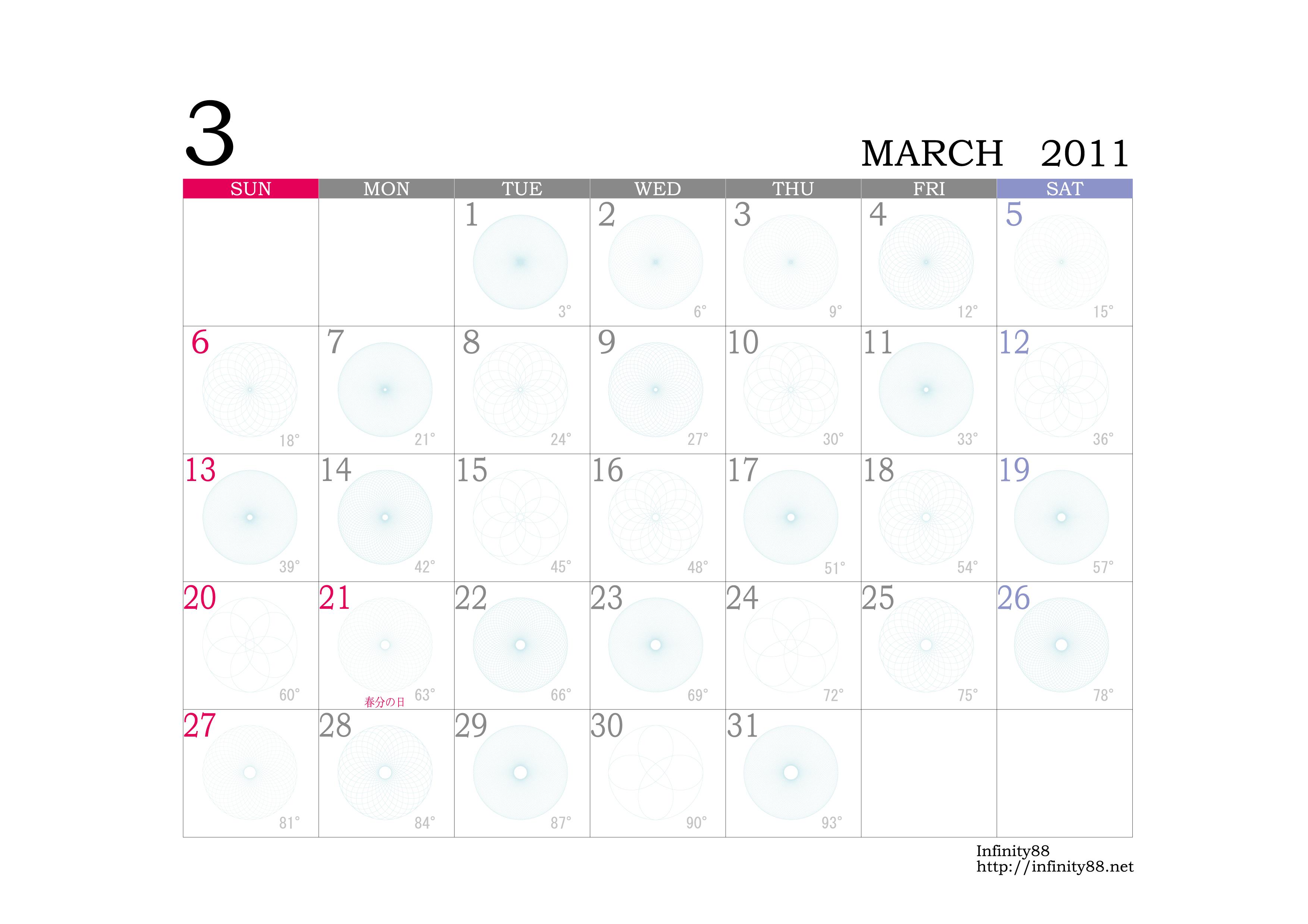 calendar201103-01.jpg